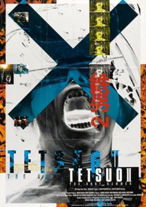 Tetsuo II: The Body Hammer poster